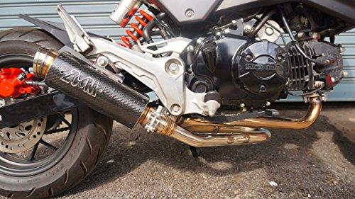 ZoOM Exhaust Honda Grom 125 MSX 125 2017 FullSystem Carbon Fiber 2Slaz Low Mount 2017