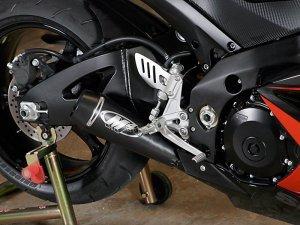 M4 Suzuki GSX-R1000 07-08 GP Mount Slip On Exhaust Black Satin