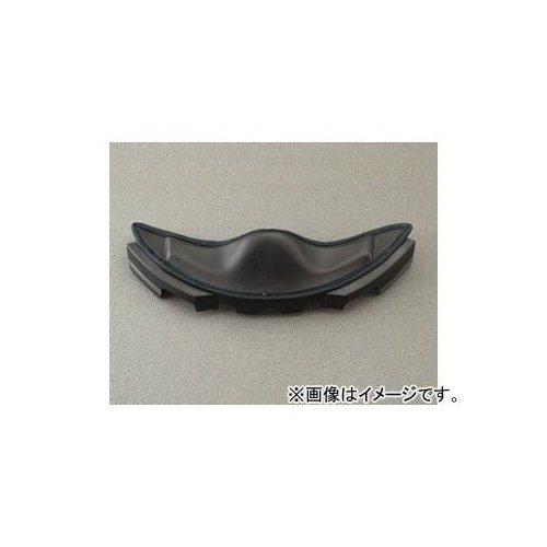 Shoei Breath Guard RF-1000 Street Racing Motorcycle Helmet Accessories - Color Black