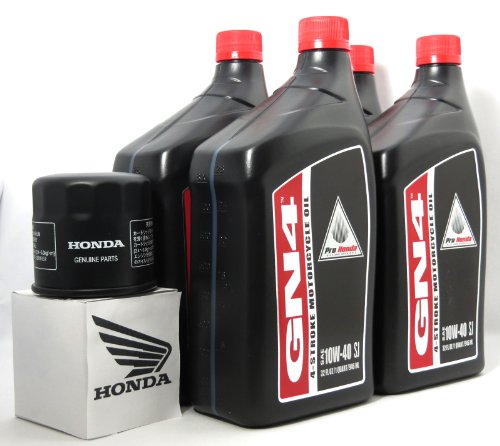 2005 HONDA VTX1300C OIL CHANGE KIT