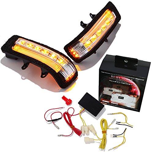LED door mirror winker  Orange Line Clear Type brake lamp 4 Akarika kit 2-piece set RR-02 WW-01