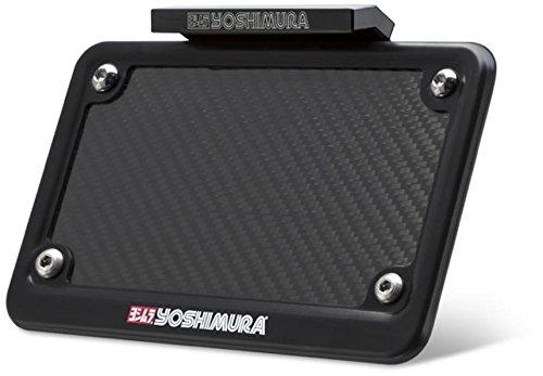 Yoshimura Fender Eliminator Kit Suzuki GSXR1000 17-18 960-9408