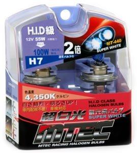 MTEC 2X Super White H7 Bulbs Stock Wattage