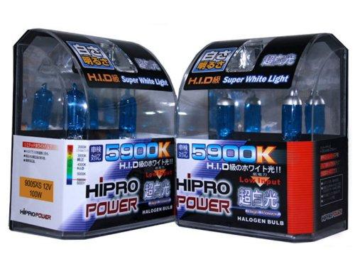 Hipro Power 9005XS  9006XS 5900K 100 Watt Super White Xenon HID Headlight Bulbs - Low High Beam
