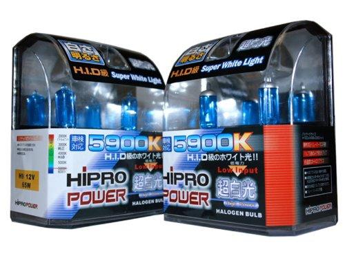 Hipro Power H11  H9 Super White Xenon HID Headlight Bulb - Low High Beam