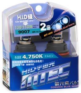 MTEC Cosmos Blue 9007 Headlight Bulbs