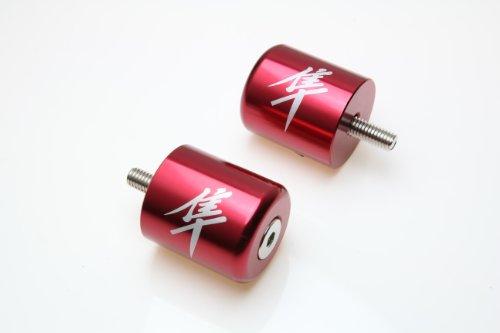 Suzuki Hayabusa Red BAR ENDS 1999 00 01 02 03 04 05 06 07 08 09 10 11 2012