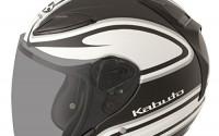 Kabuto-Staid-Adult-Avand-Ii-Cruiser-Motorcycle-Helmet-White-black-Medium2.jpg