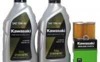 2006-Kawsaki-EX250F6F-Ninja-250R-Full-Synthetic-Oil-Change-Kit-48.jpg